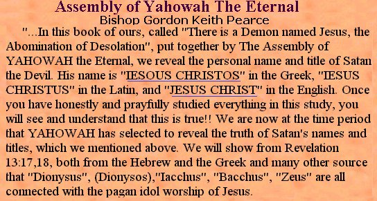 YAHOWAH vs JESUS
